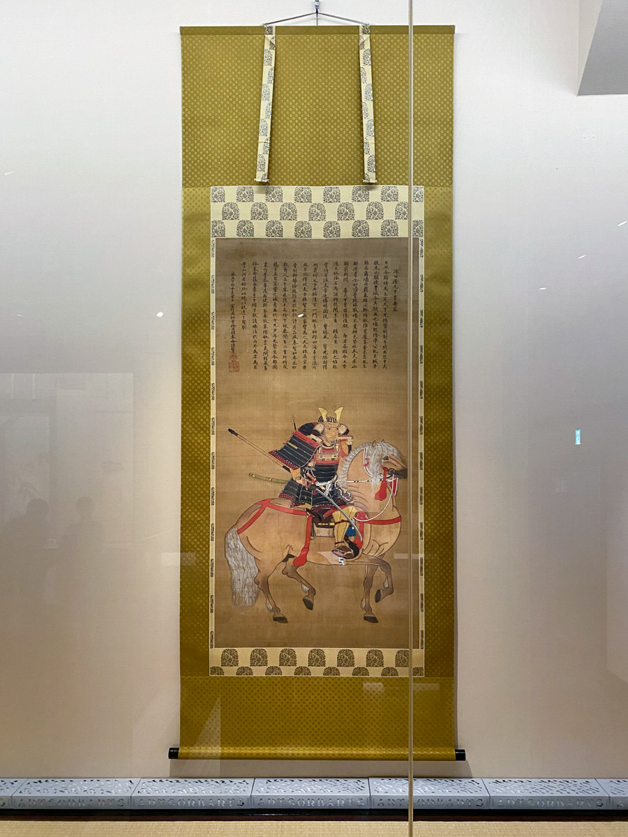 重要文化財 狩野元信《細川澄元像》 室町時代 永正4年(1507)賛