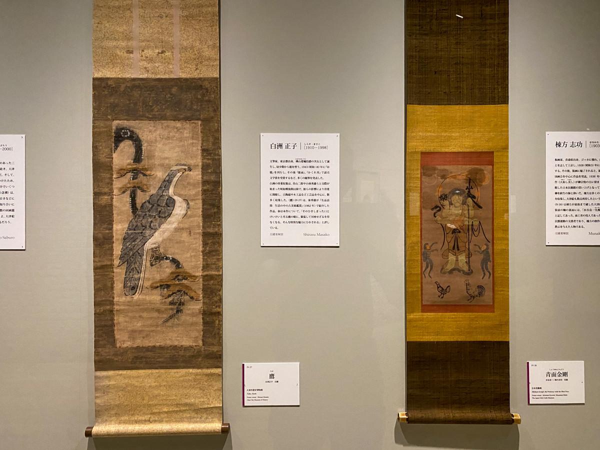 (左から)《鷹》大阪市歴史博物館蔵 / 《青面金剛》日本民藝館蔵