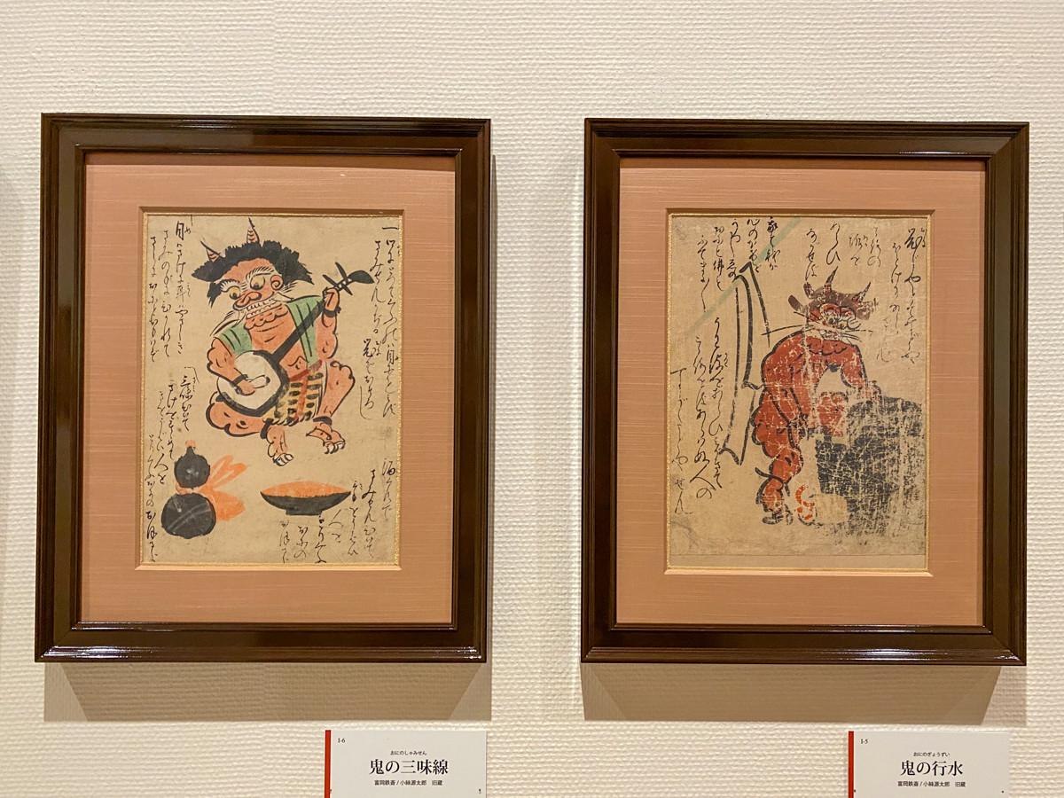 (左から)《鬼の三味線》笠間日動美術館蔵 / 《鬼の行水》笠間日動美術館蔵