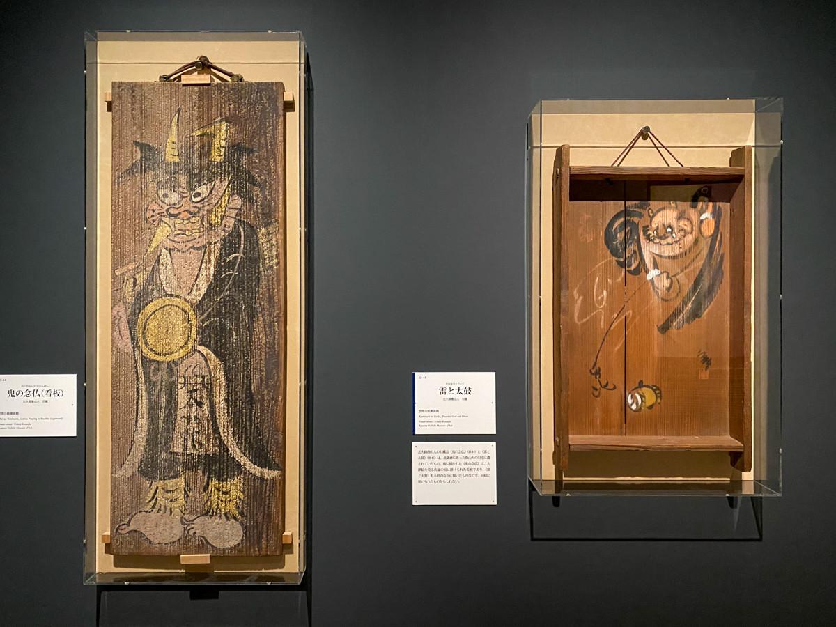 (左から)《雷と太鼓》笠間日動美術館蔵 / 《鬼の念仏(看板)》笠間日動美術館蔵