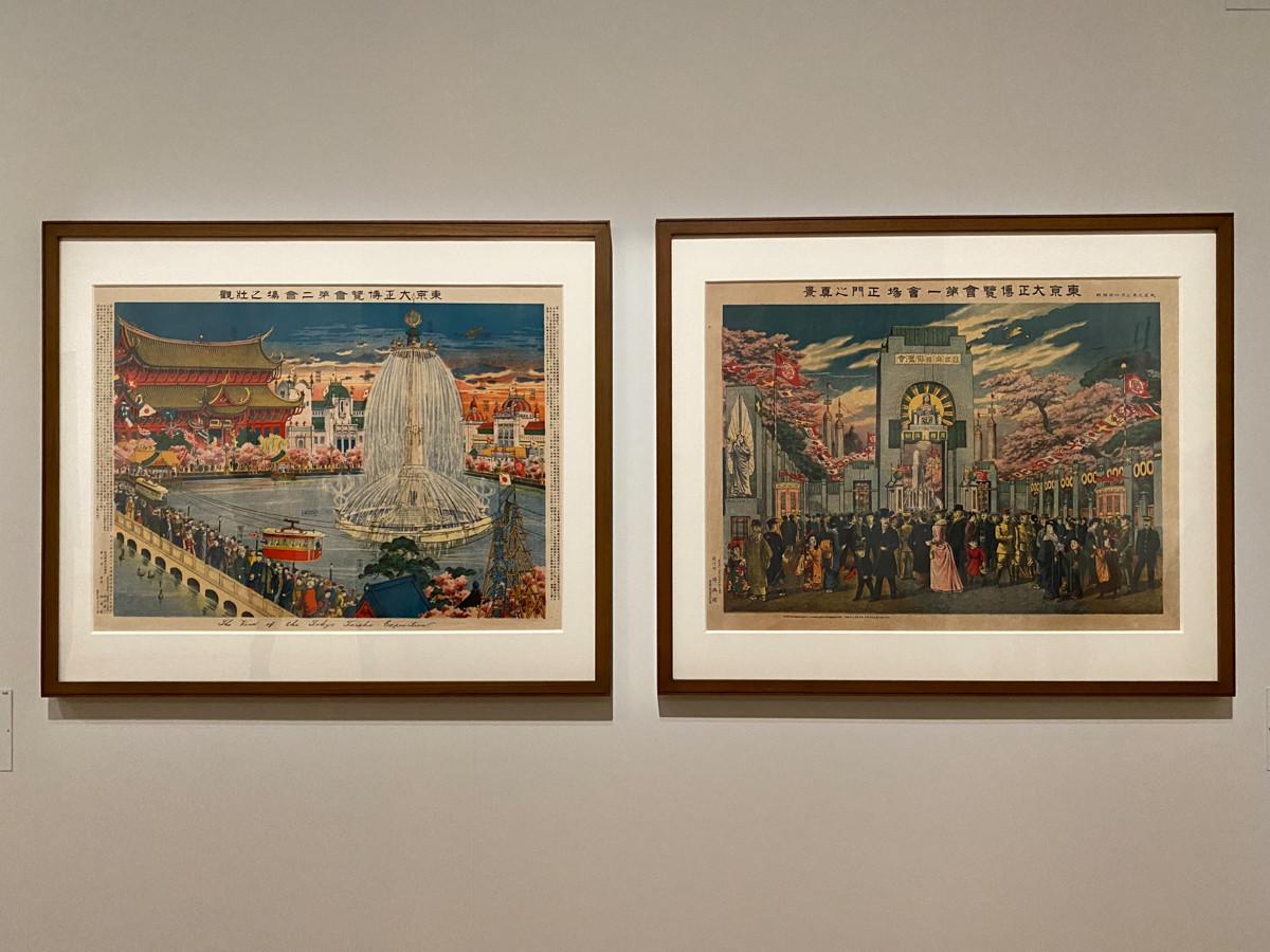 第1章「迷える日本の建築様式」 東京大正博覧会