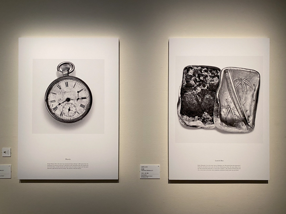 """TIMELESSNESS 土田ヒロミ 「Hiroshima Collection」より"""