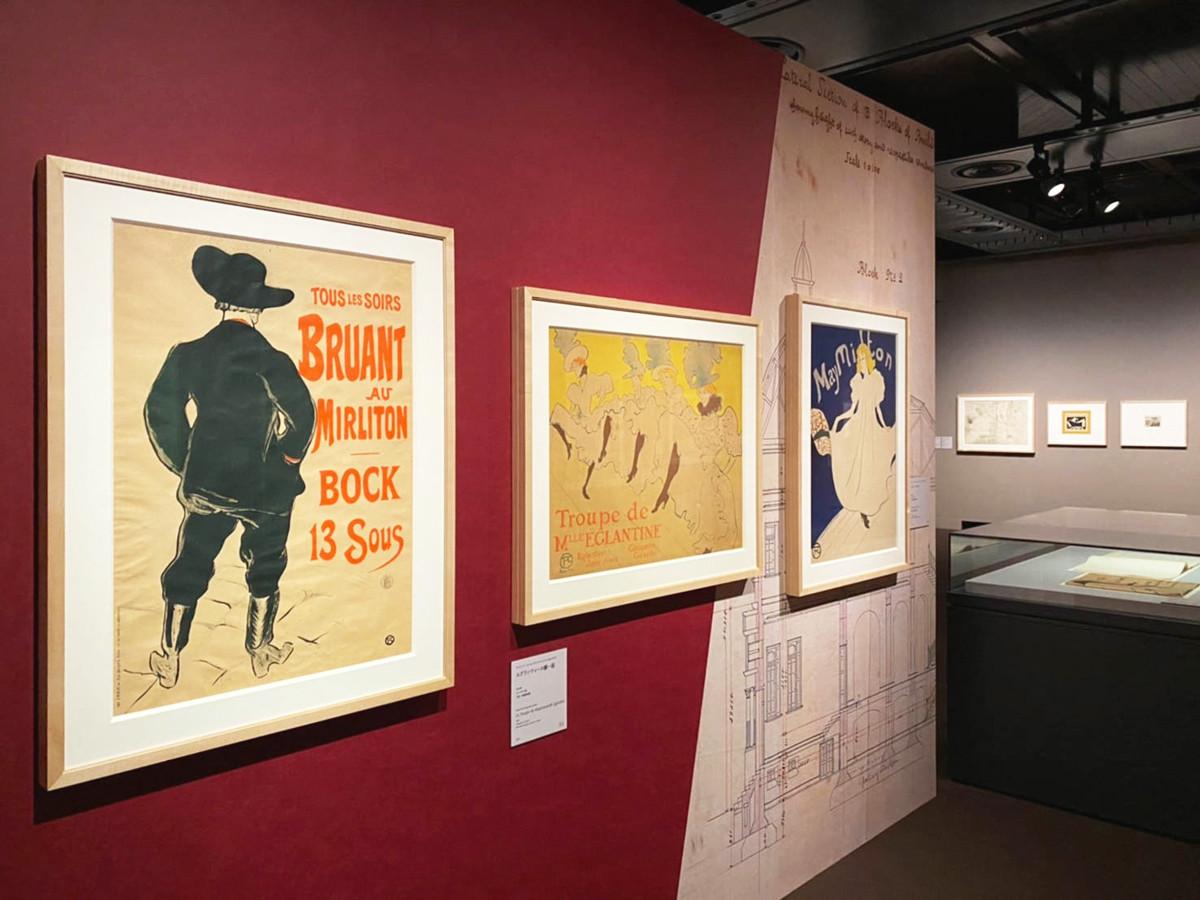 三菱一号館美術館「開館10周年記念 1894 Visions ルドン、ロートレック展」会場