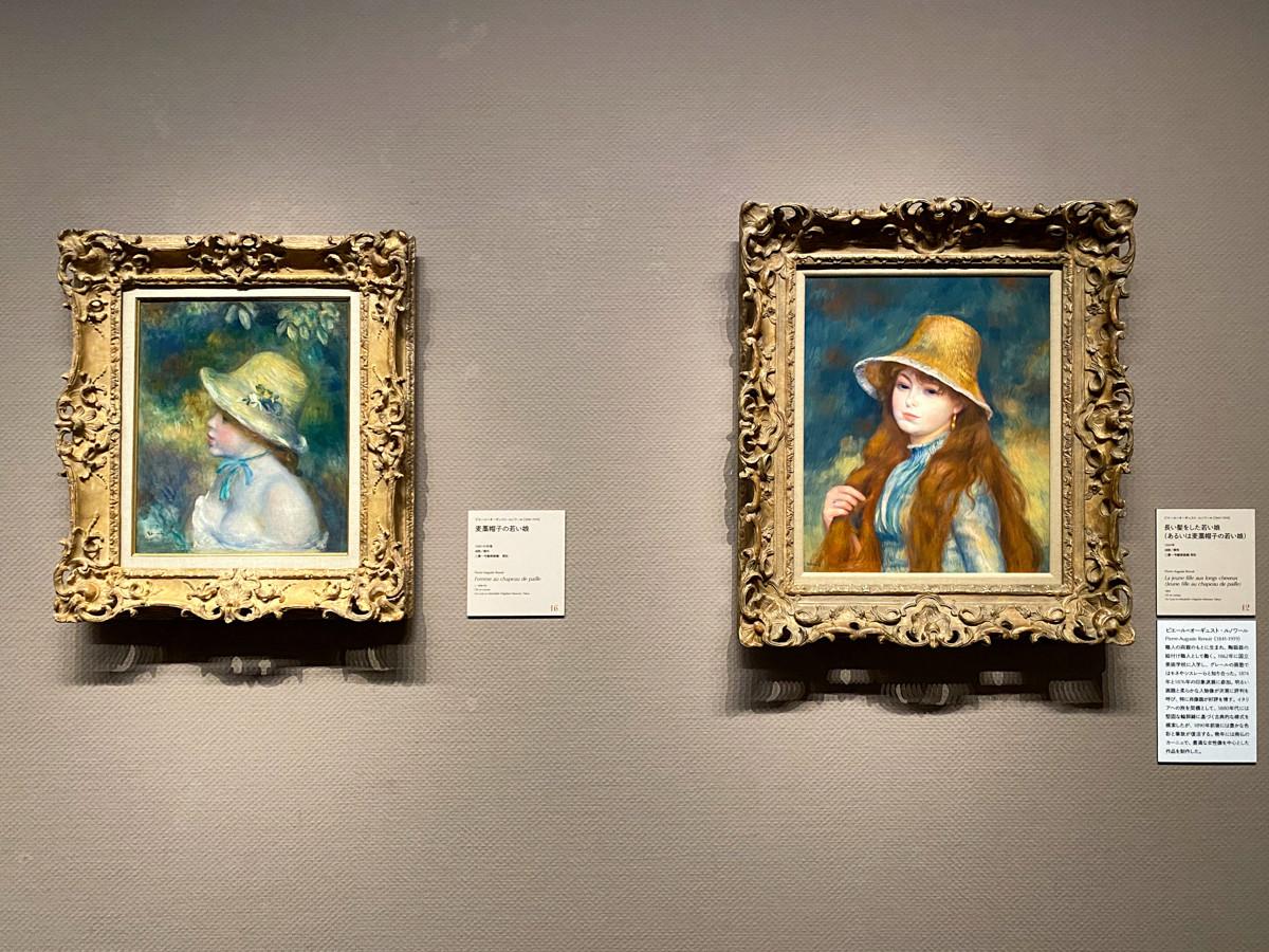 第1章「19世紀後半、ルドンとトゥールーズ=ロートレックの周辺」 (左から)ピエール=オーギュスト・ルノワール《麦藁帽子の若い娘》1888-90年頃 三菱一号館美術館 寄託 / ピエール=オーギュスト・ルノワール《長い髪をした若い娘(あるいは麦藁帽子の若い娘)》1884年 三菱一号館美術館 寄託