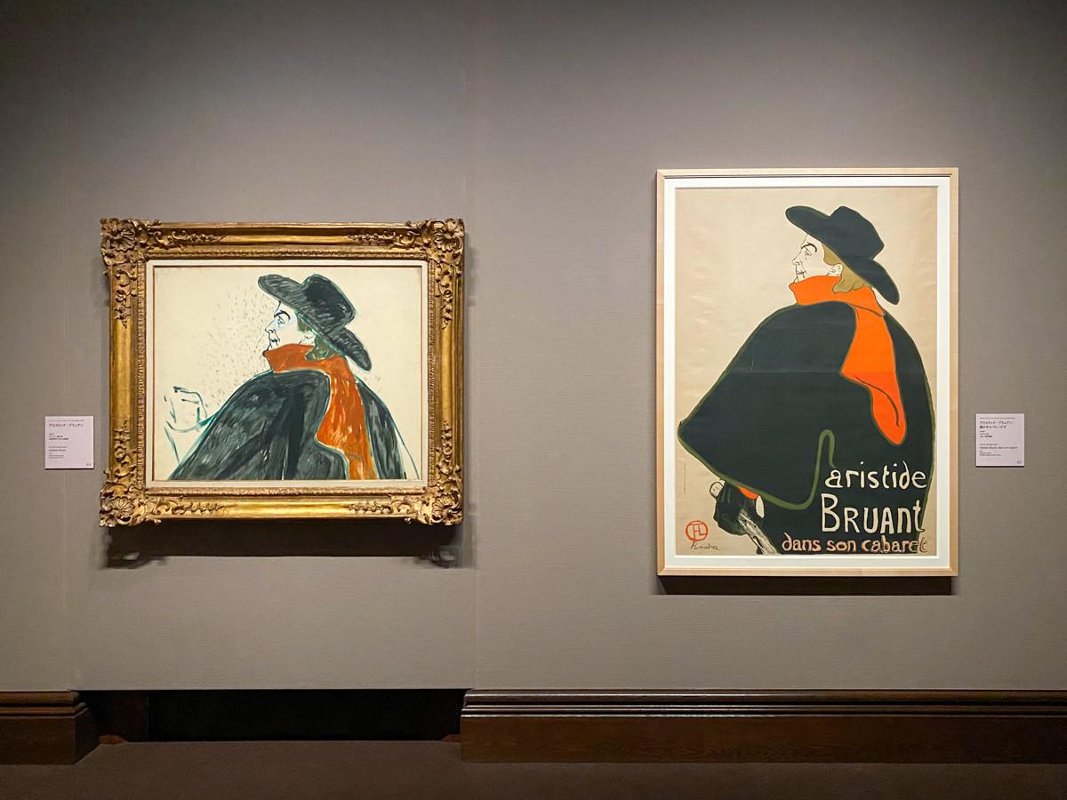 第3章「画家=版画家 トゥールーズ=ロートレック」 (左から)アンリ・ド・トゥールーズ=ロートレック《アリスティド・ブリュアン、彼のキャバレーにて》1893年 三菱一号館美術館 / アンリ・ド・トゥールーズ=ロートレック《アリスティド・ブリュアン》1893年 三菱一号館美術