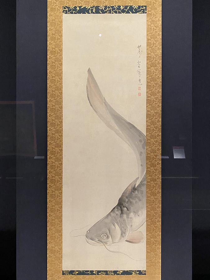 長沢蘆雪《鯰図》18世紀後半