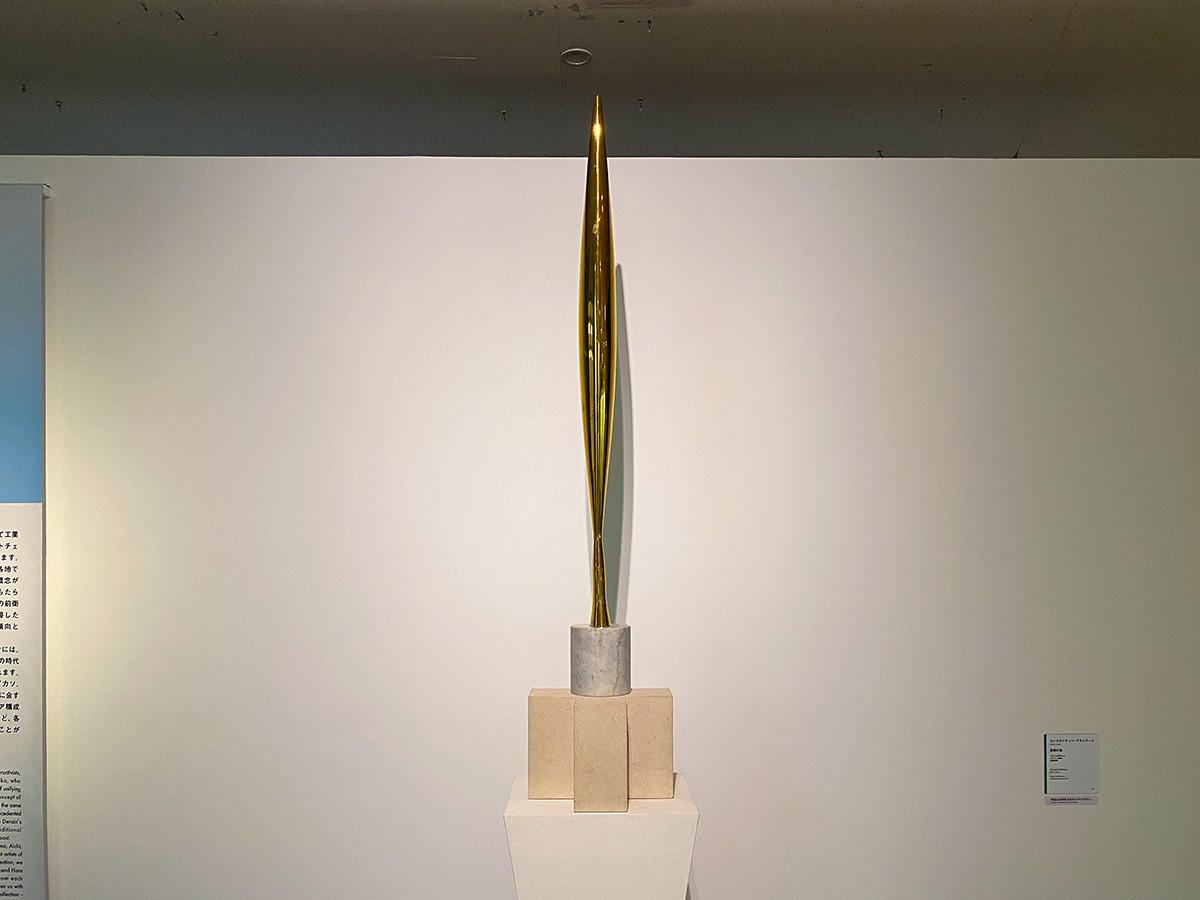 コンスタンティン・ブランクーシ《空間の鳥》1926年(1982年鋳造)横浜美術館