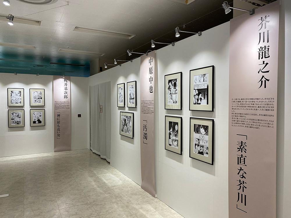 「文豪ストレイドッグス大博覧会」会場