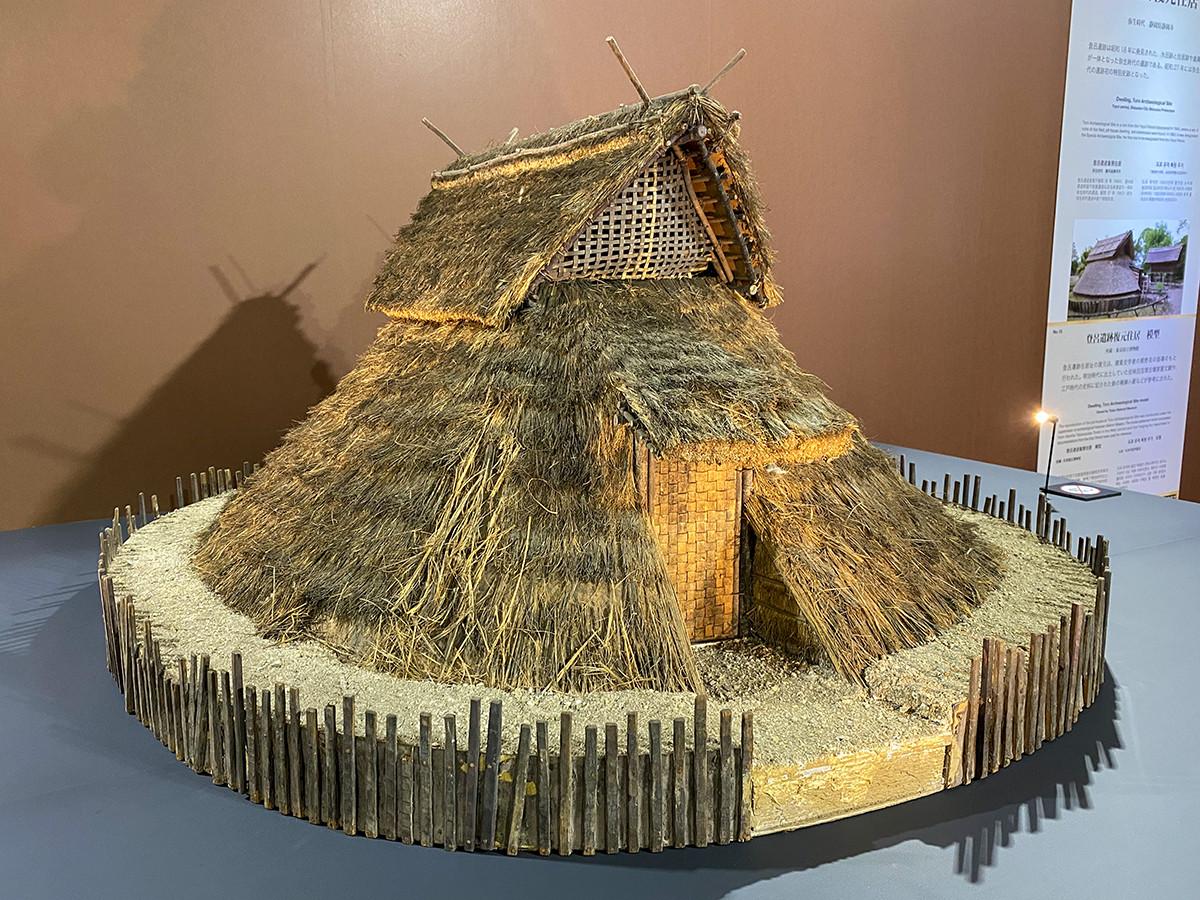 《登呂遺跡復元住居 模型》