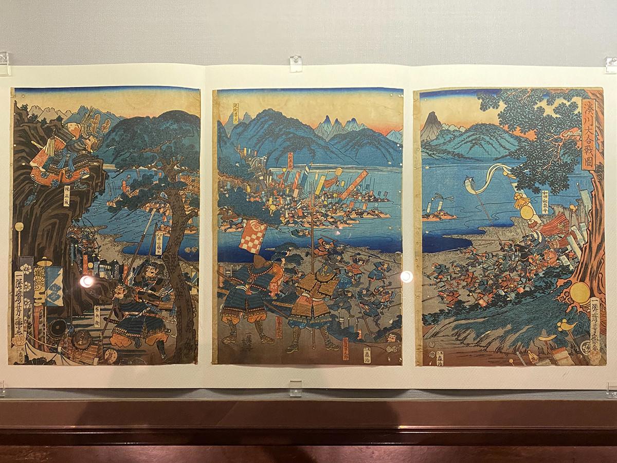 《湊川大合戦図》歌川芳廉 弘化4年(1847)~嘉永5年(1852)