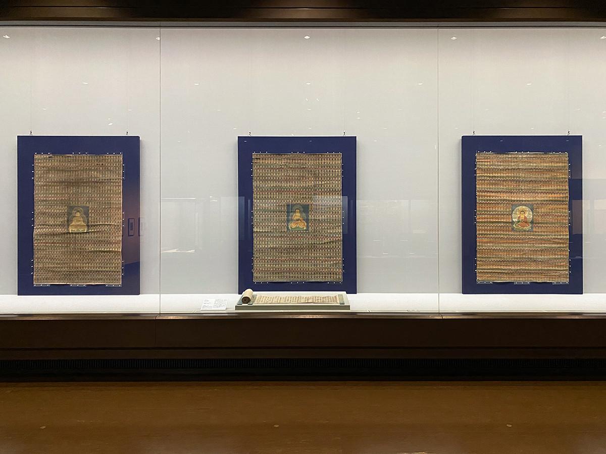 《三千仏図》暦応元年(1338)福祥寺(須磨寺)蔵