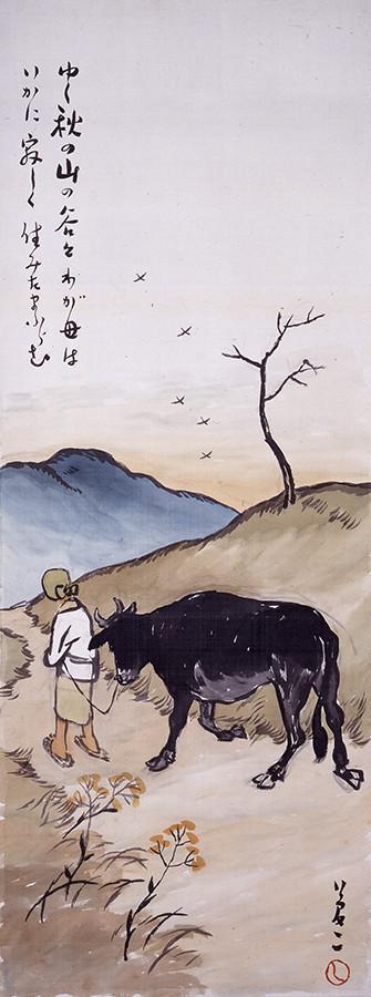 《秋の山路》(夢二郷土美術館 本館)