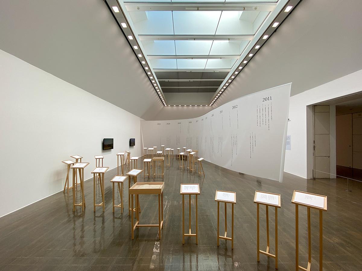 水戸芸術館 現代美術ギャラリー「3.11とアーティスト:10年目の想像」会場