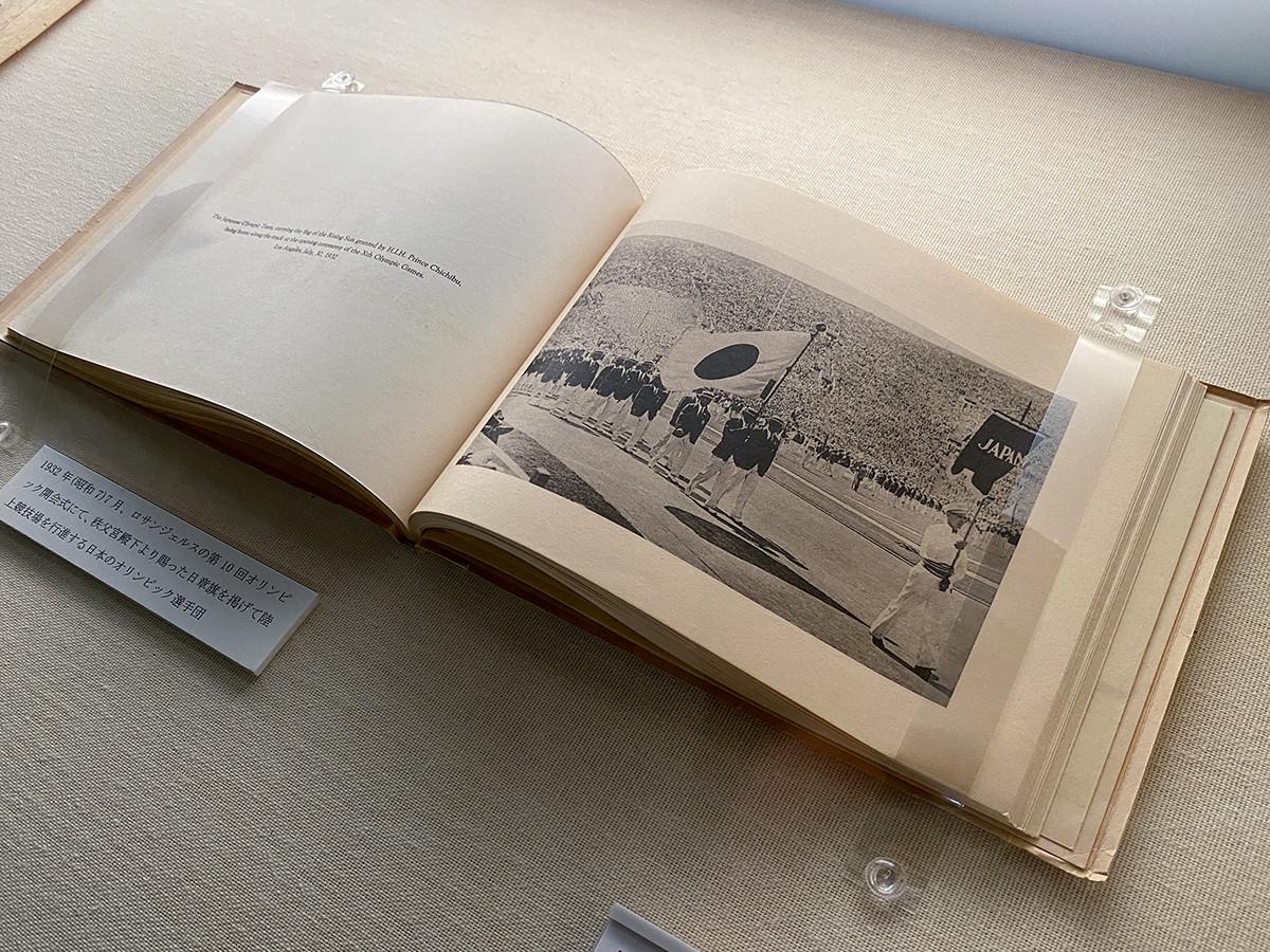 《Tokyo Sports Center of the Orient「東洋のスポーツ中心地東京」》1933年(昭和8)