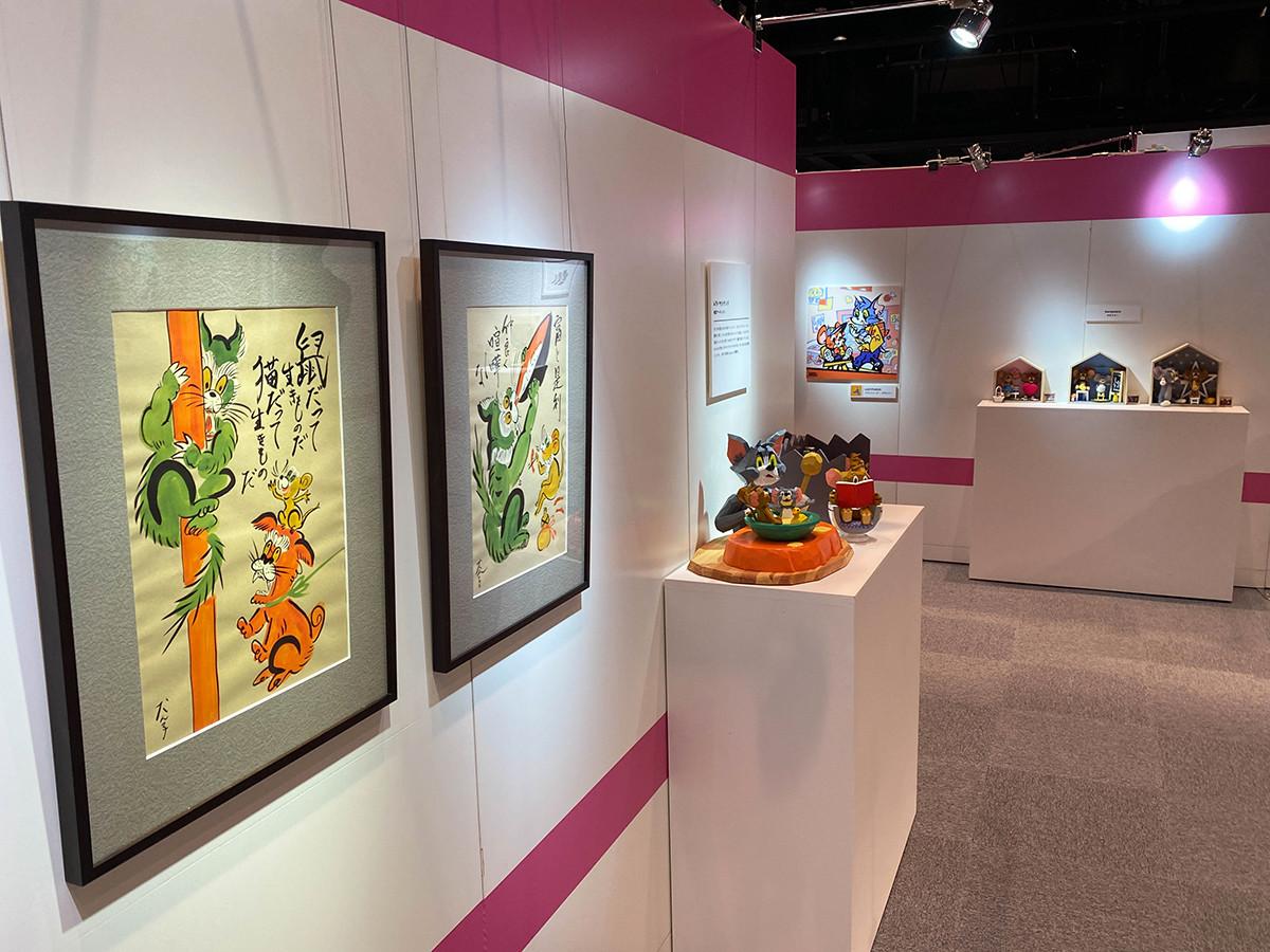 「トムとジェリー カートゥーン・カーニバル」 第5章「トムジェリ大好きアーティストたちが作るコラボ作品」