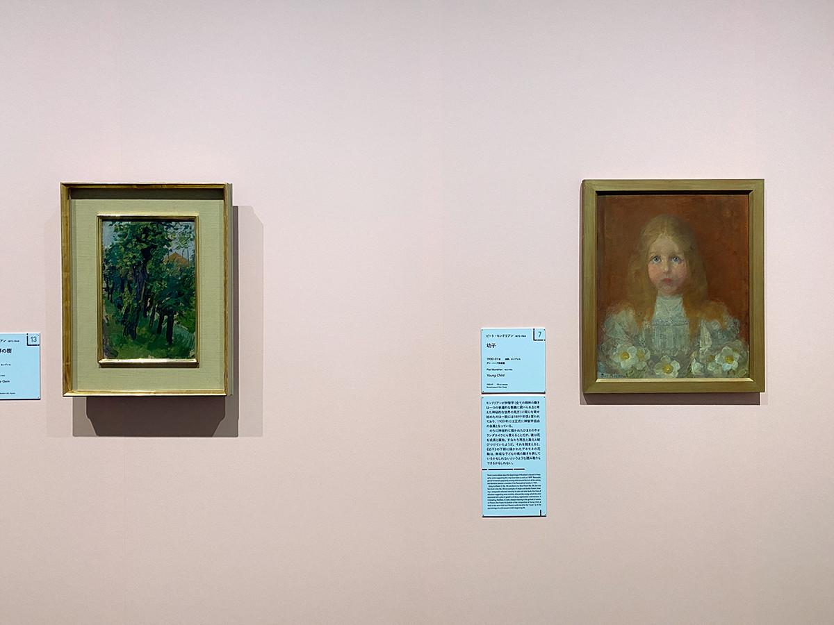 (左から)ピート・モンドリアン《ヘイン河畔の樹》1903年 京都国立近代美術館 / ピート・モンドリアン《幼子》1900‒01年 デン・ハーグ美術館