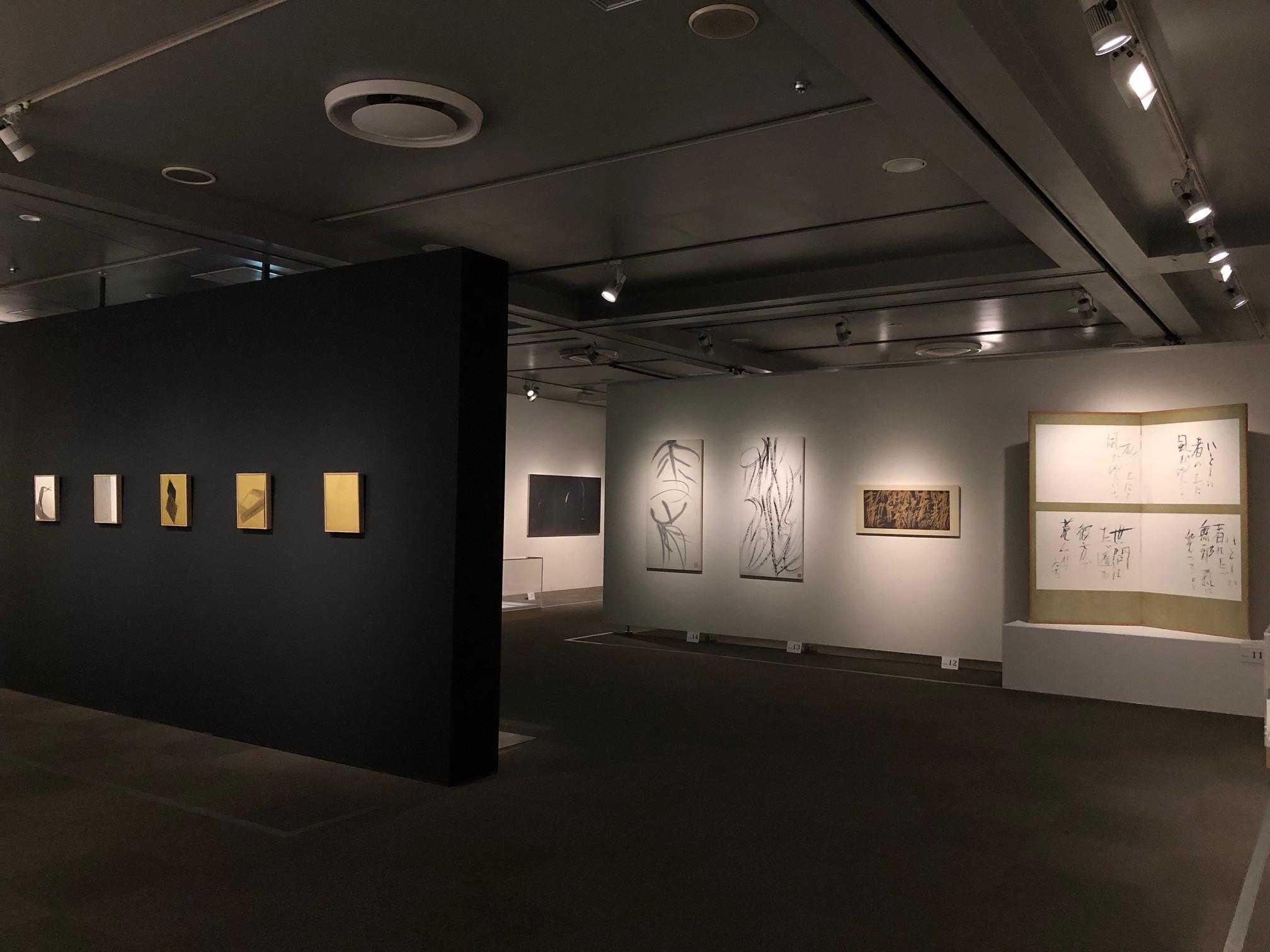 そごう美術館「篠田桃紅展」会場 第2章「渡米 ― 新たなかたち 1956-60年代」