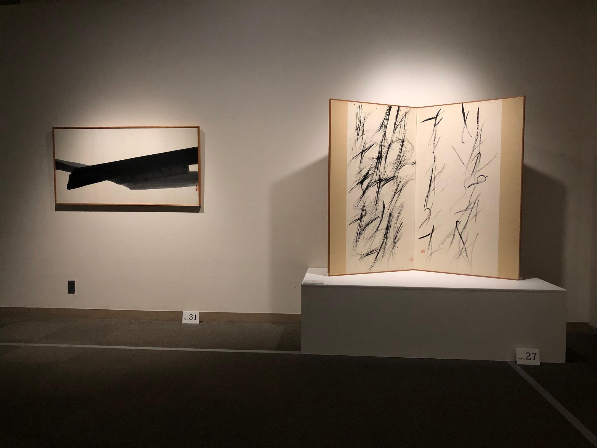 そごう美術館「篠田桃紅展」会場 第1章「文字を超えて(渡米以前) -1955」