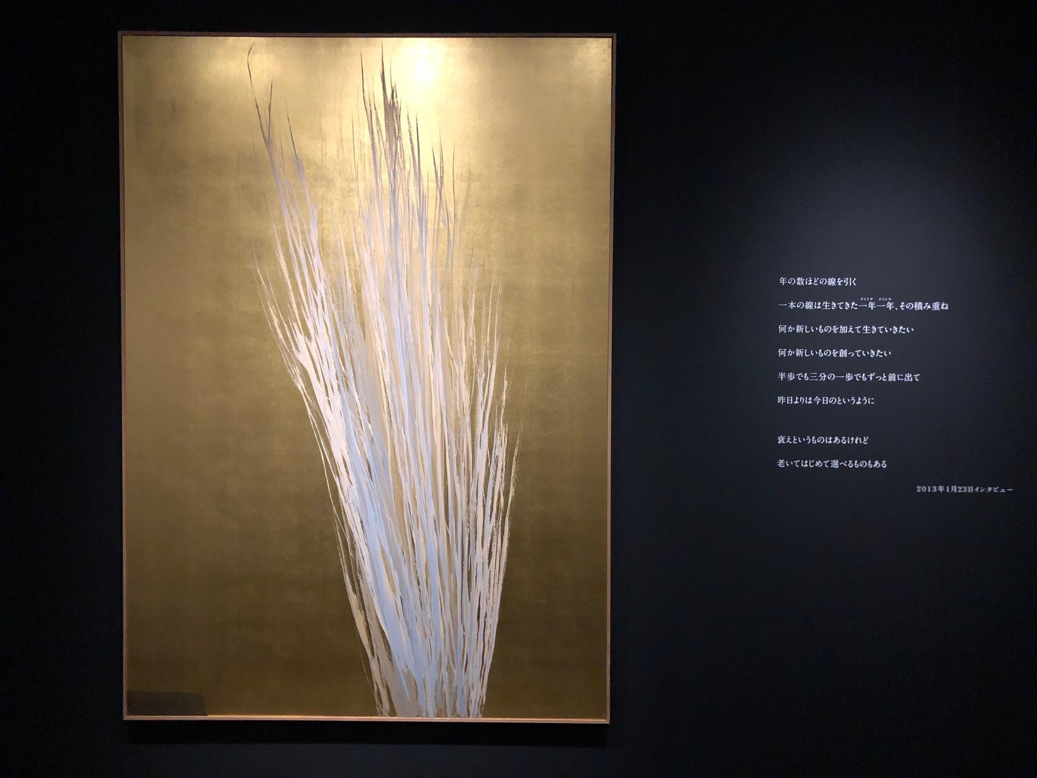 そごう美術館「篠田桃紅展」会場 第4章「永劫と響き合う一瞬のかたち 1990年代以降」