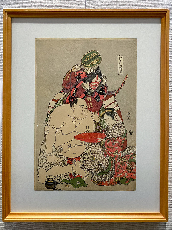 勝川春好《江戸三幅対》天明後期(1785~89)頃