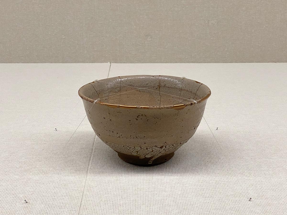 《奥高麗茶碗 銘さざれ石》唐津 桃山時代