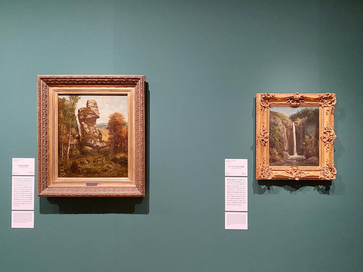 第1章「クールベと自然―地方の独立」 (左から)ギュスターヴ・クールベ《岩のある風景》ポーラ美術館 / ギュスターヴ・クールベ《ブー・デュ・モンドの滝》1864年 個人蔵