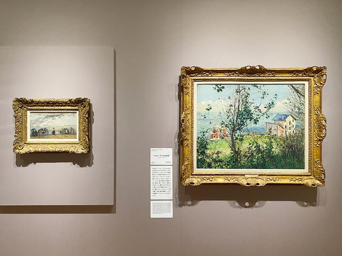 第4章「クールベと同時代の海―身近な存在として」 (左から)ウジェーヌ・ブーダン《浜辺にて》 個人蔵 / ギュスターヴ・カイユボット《トゥルーヴィルの別荘》1882年 東京富士美術館