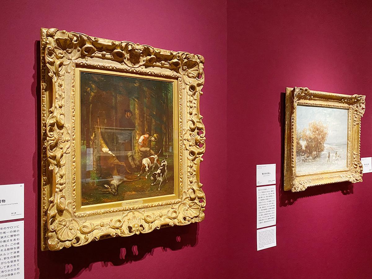 第2章「クールベと動物―抗う野生」 (左から)ギュスターヴ・クールベ《狩の獲物》1856-62年頃 個人蔵 / ギュスターヴ・クールベ《雪の中の狩人》1866年 公益財団法人 村内美術館