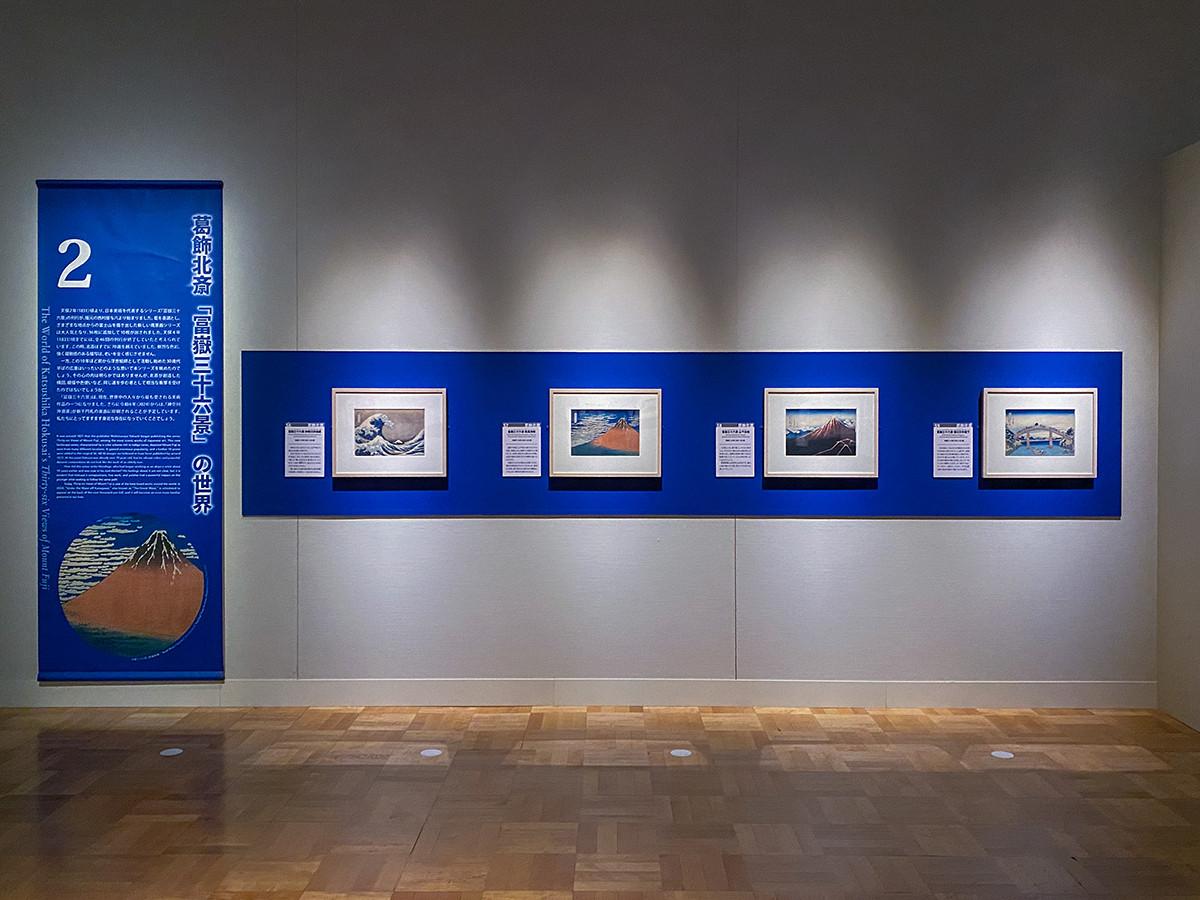 江戸東京博物館「冨嶽三十六景への挑戦 北斎と広重」会場風景
