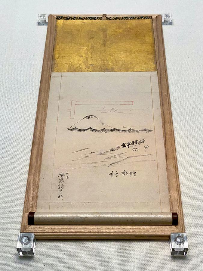 安藤徳太郎(歌川広重)筆《三保松原図》文化3年(1806)東京都江戸東京博物館蔵