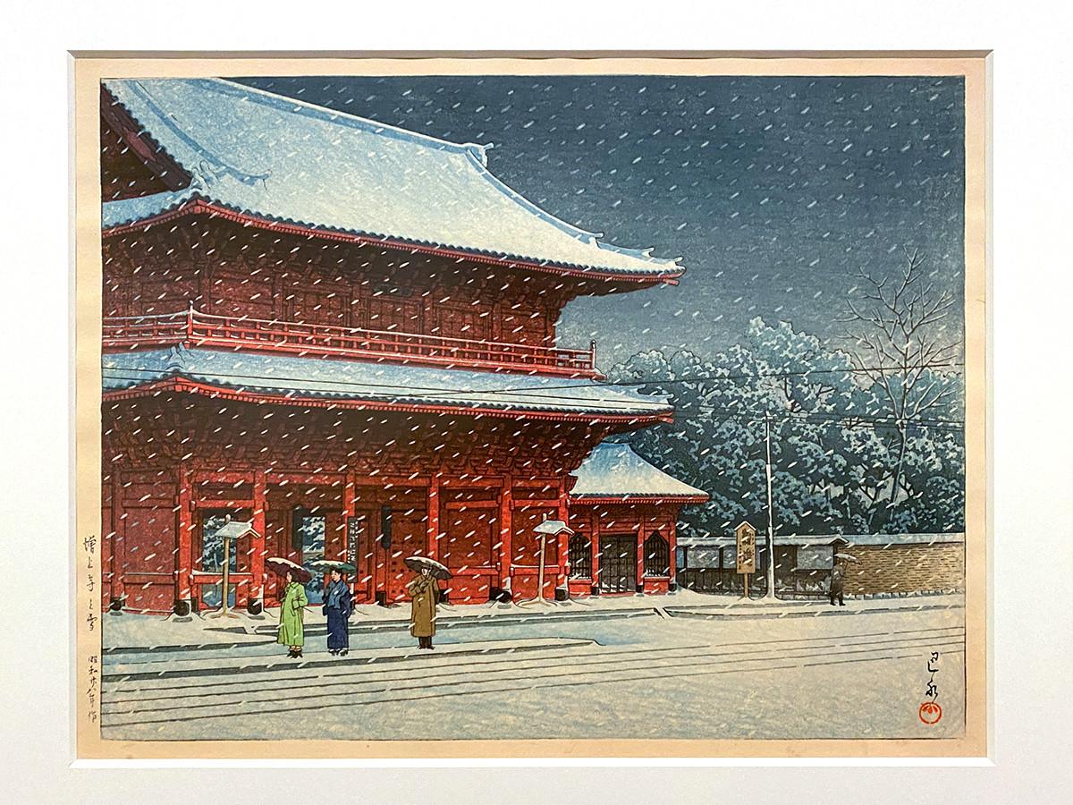 川瀬巴水《増上寺の雪》昭和28(1953)年