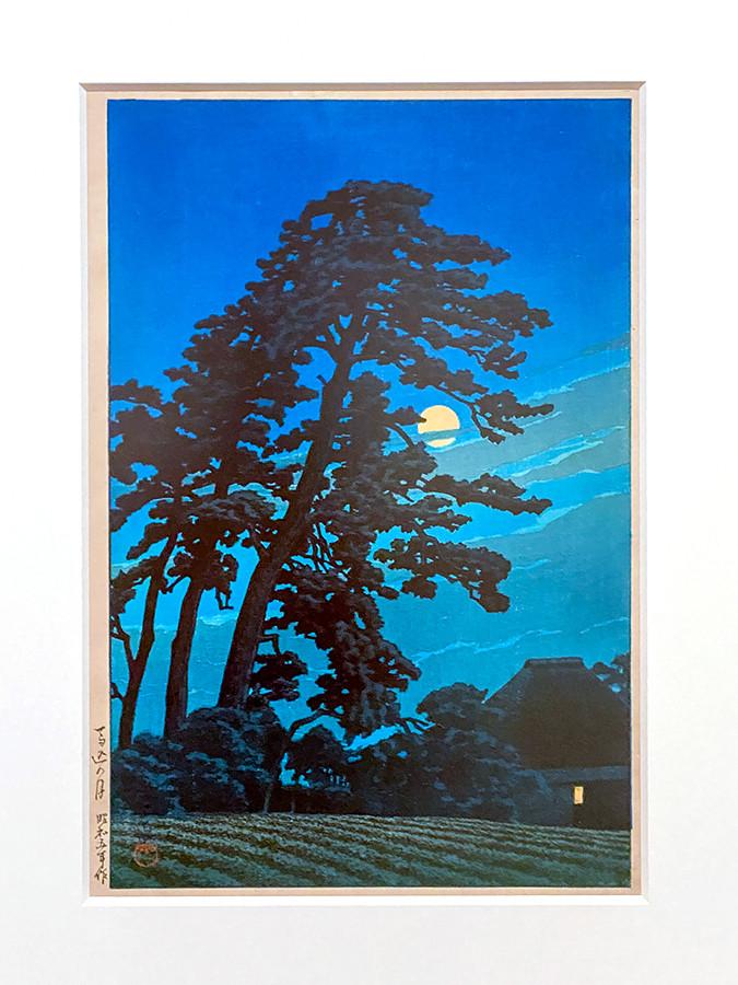 川瀬巴水《東京二十景 馬込の月》大正14(1925)年