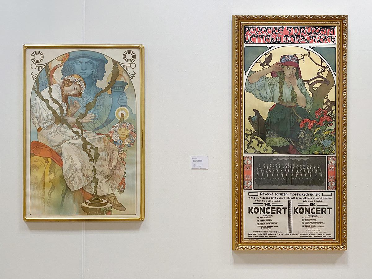 (左から)アルフォンス・ミュシャ《スラヴ叙事詩展》1928 / アルフォンス・ミュシャ《モラヴィア教師合唱団》1911 ともに OGATAコレクション蔵