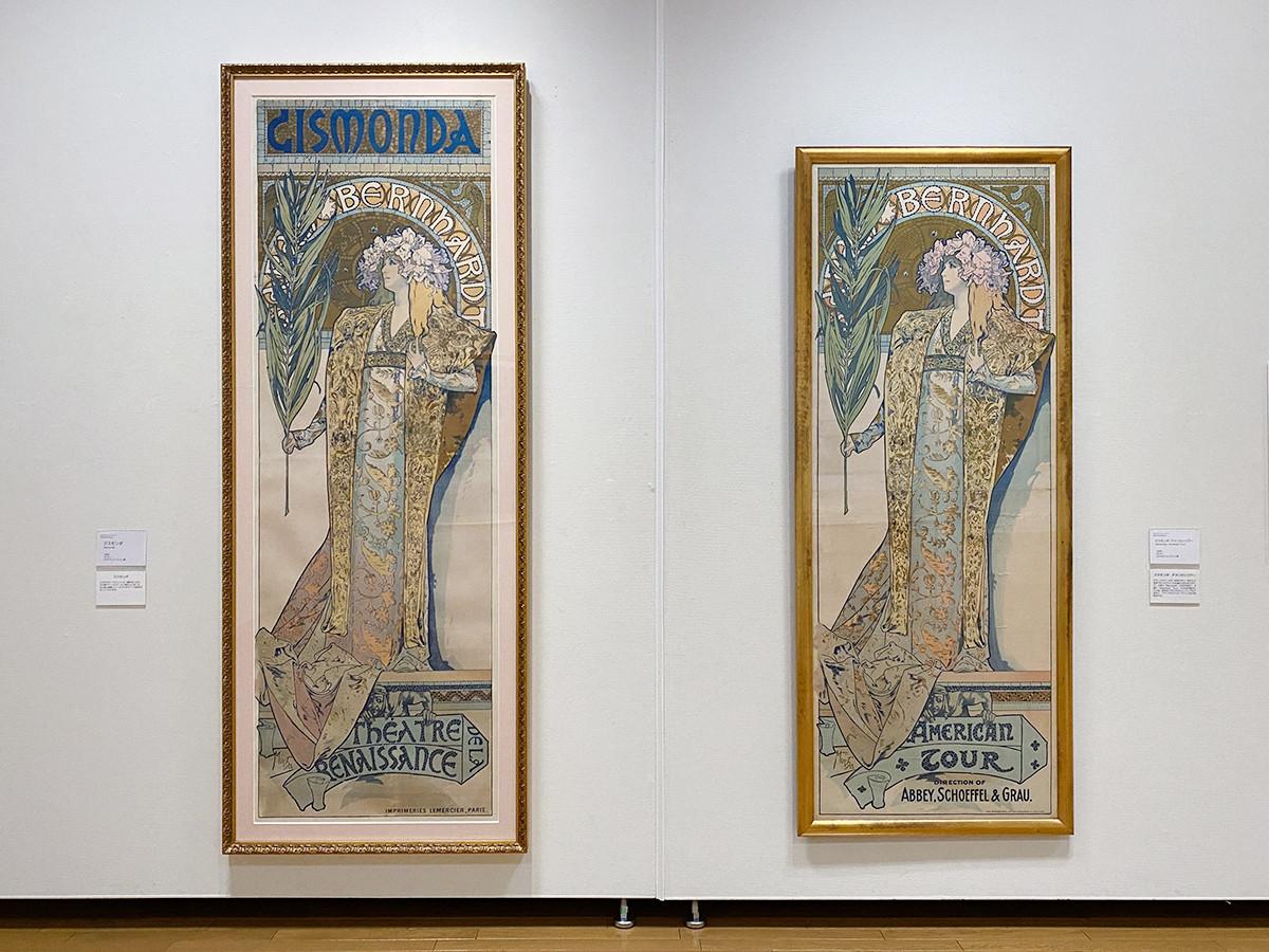 (左から)アルフォンス・ミュシャ《ジスモンダ》1894 / アルフォンス・ミュシャ《ジスモンダ アメリカツアー》1895 ともに OGATAコレクション蔵