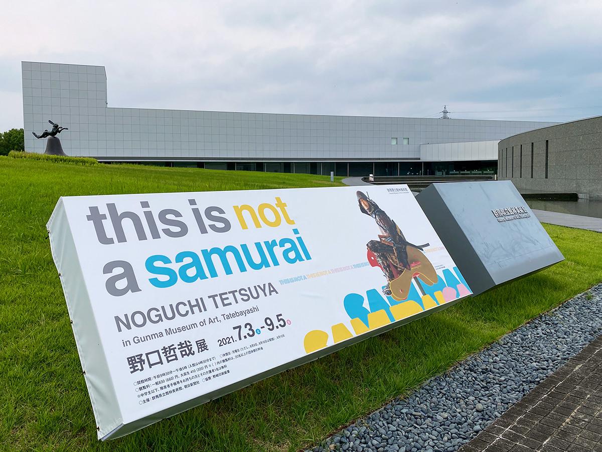 野口哲哉展-THIS IS NOT A SAMURAI | レポート | アイエム[インターネットミュージアム]
