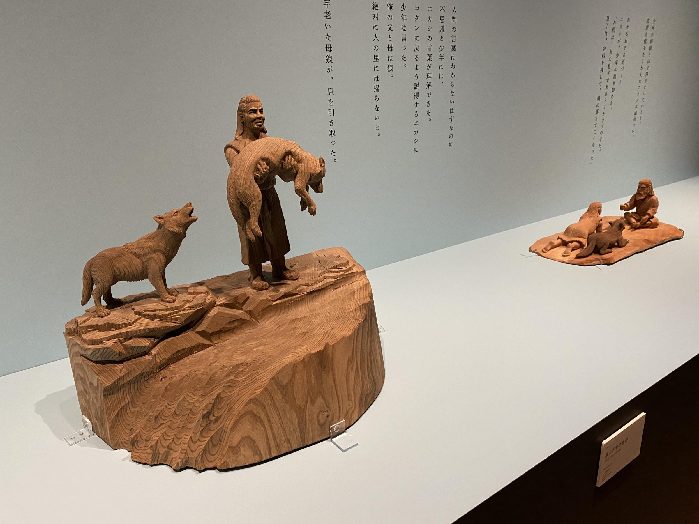 東京ステーションギャラリー「木彫り熊の申し子 藤戸竹喜」会場