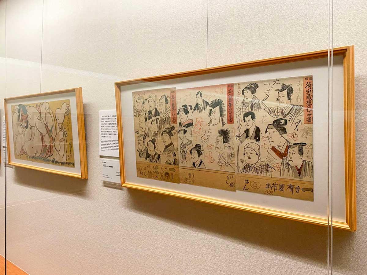 太田記念美術館「没後160年記念 歌川国芳」会場