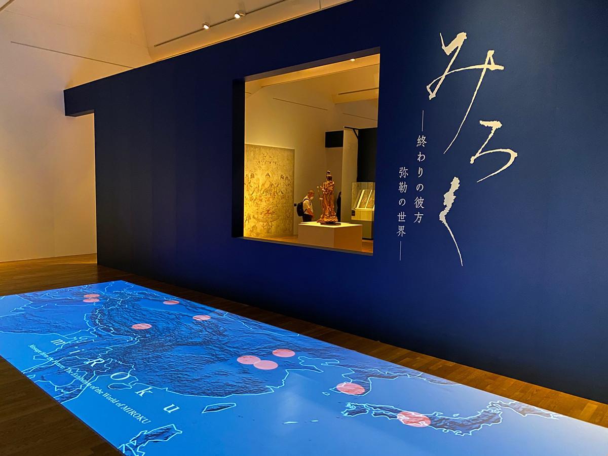 東京藝術大学大学美術館「みろく ー 終わりの彼方 弥勒の世界 ー」会場