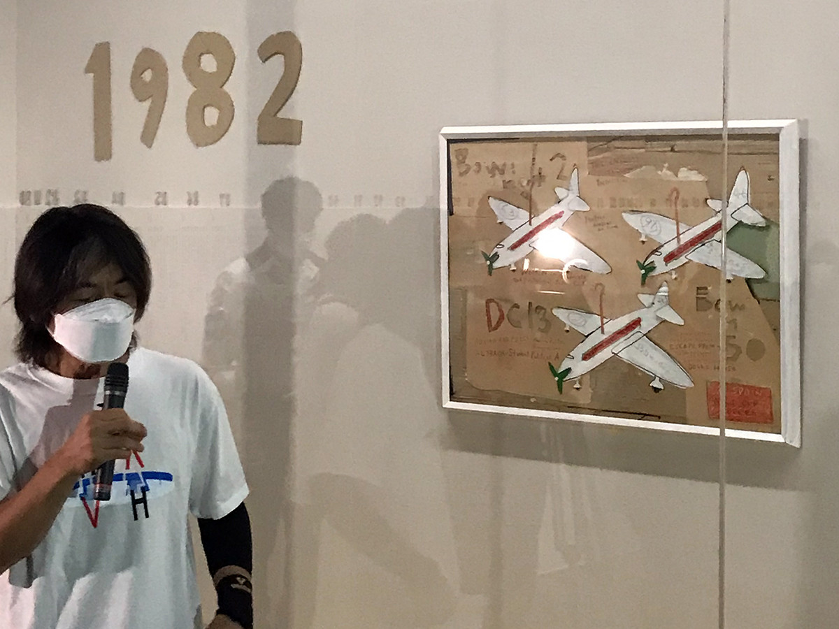 姫路市立美術館 日比野克彦展「明後日のアート」会場