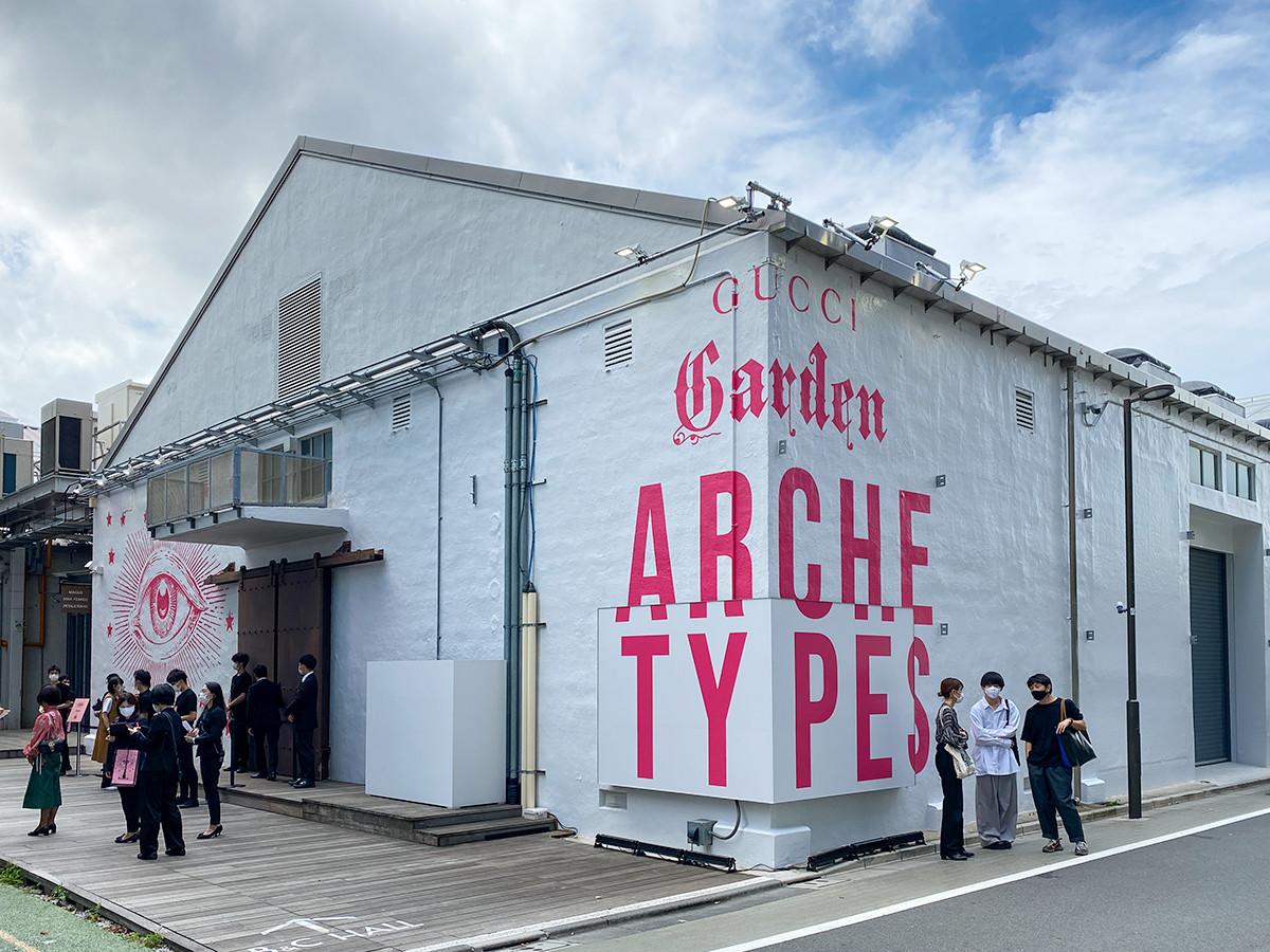 「Gucci Garden Archetypes」展 in TOKYO 会場