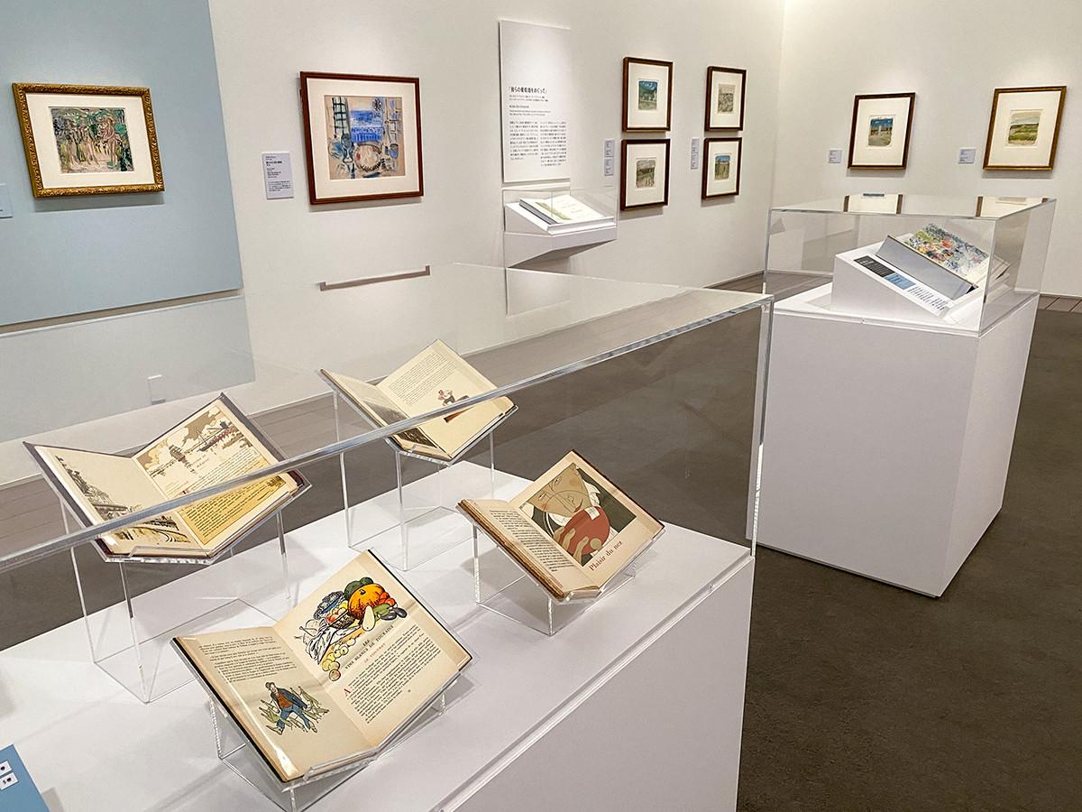 アーティゾン美術館「挿絵本にみる20世紀フランスとワイン」会場
