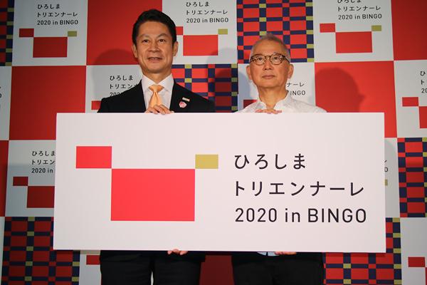 瀬戸内で3つ目の大型現代アート展 ── 「ひろしまトリエンナーレ2020」が来年開催