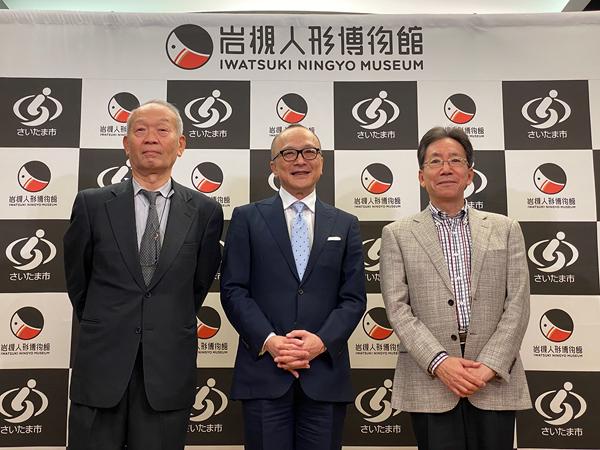左から、さいたま市岩槻人形博物館の林宏一館長、評論家の山田五郎氏、大妻女子大学教授の是澤博昭氏
