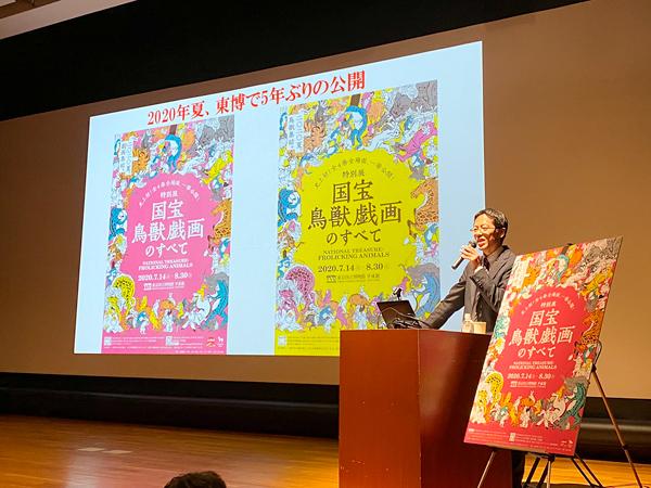 展覧会を説明する、担当の土屋貴裕 主任研究員(東京国立博物館 学芸企画部企画課特別展室)