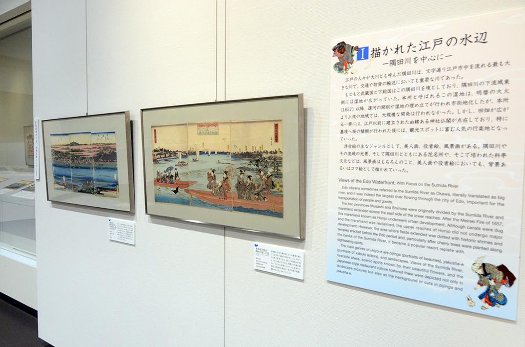 隅田川やその流域と合わせ、花名所や料亭などが描かれた作品を紹介