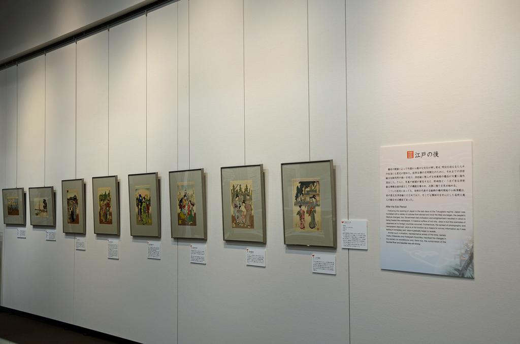 楊洲周延や小林清親などの作品を展示