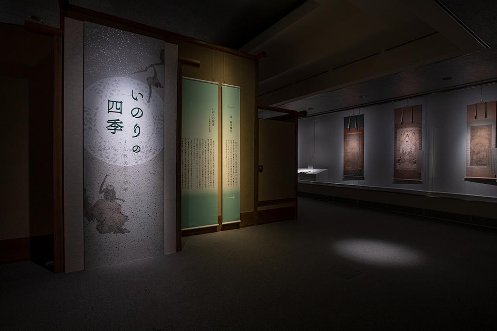 第一展示室入口 撮影:西村浩一