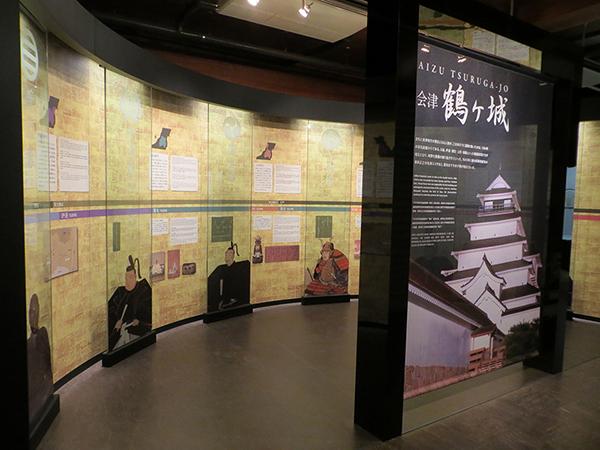 若松城天守閣郷土博物館