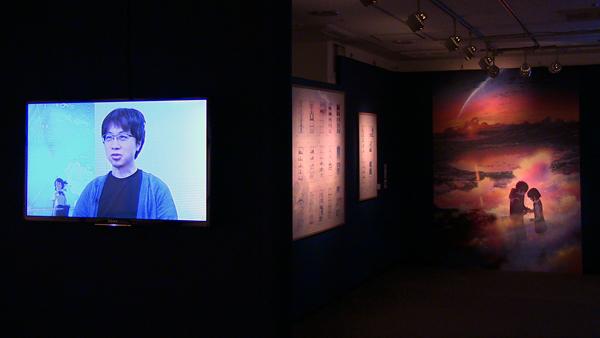 松屋銀座「新海誠監督作品「君の名は。」展」